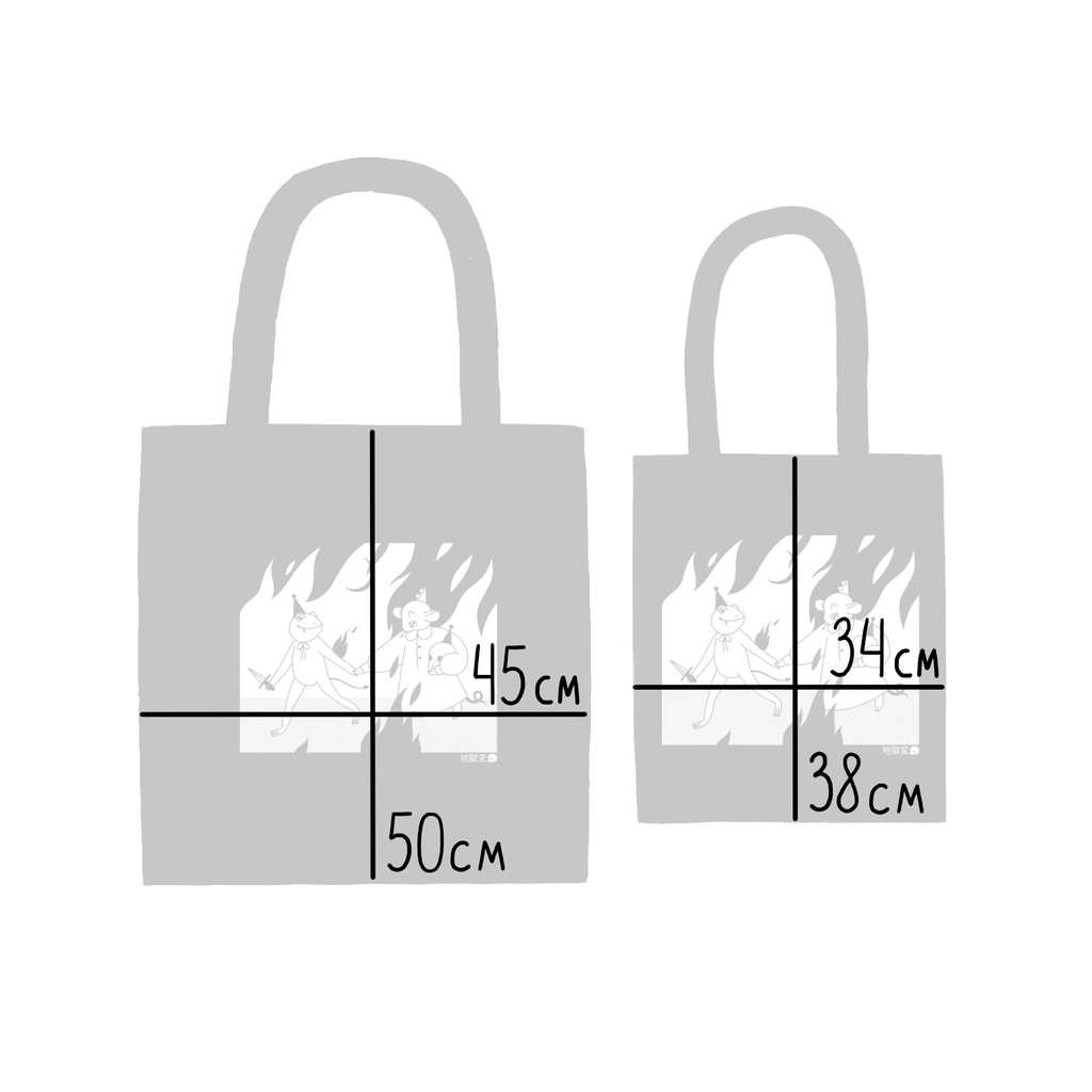 Jigokuhen bag (2 sizes)