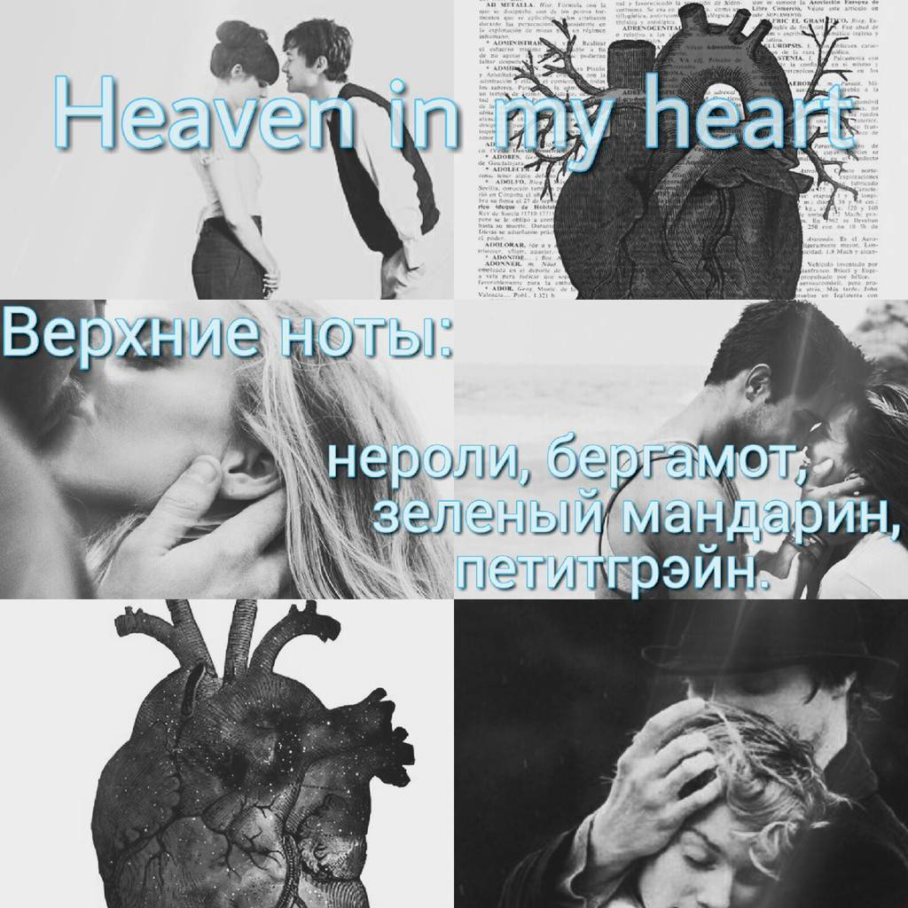 Heaven in my heart