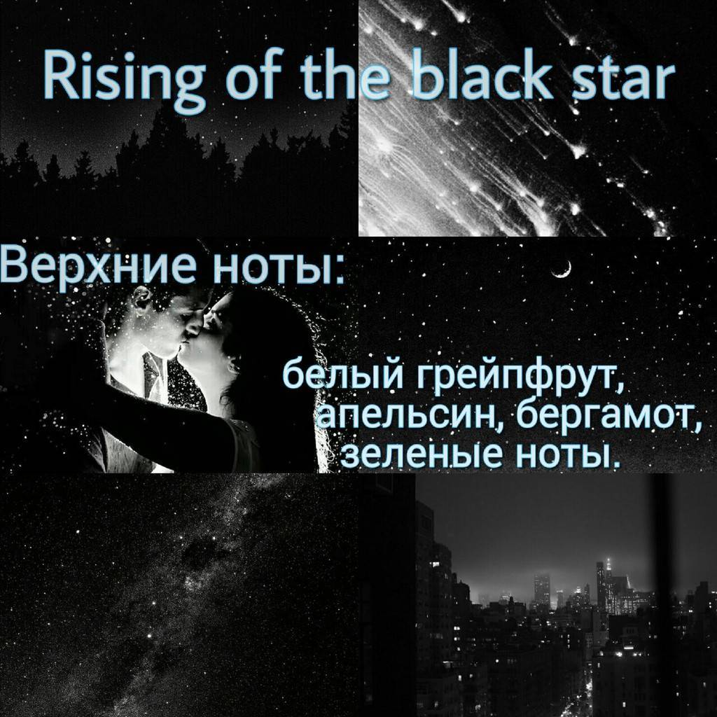 Rising of the black star