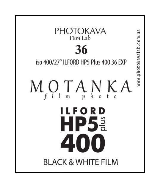 MOTANKA  Ilford HP5 PLUS 400 тип 135