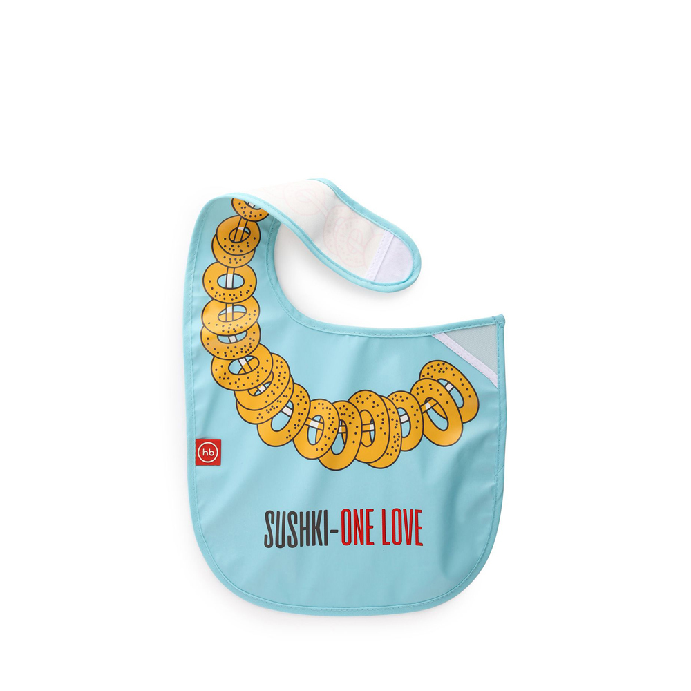 Нагрудник на липучке Happy Baby Water-proof baby bib, сушки