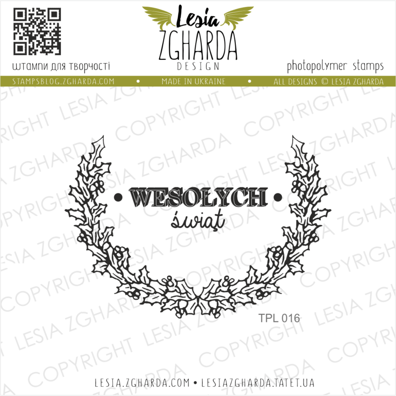 "{TPL016} Stamp Set ""Wesolych swiat"""