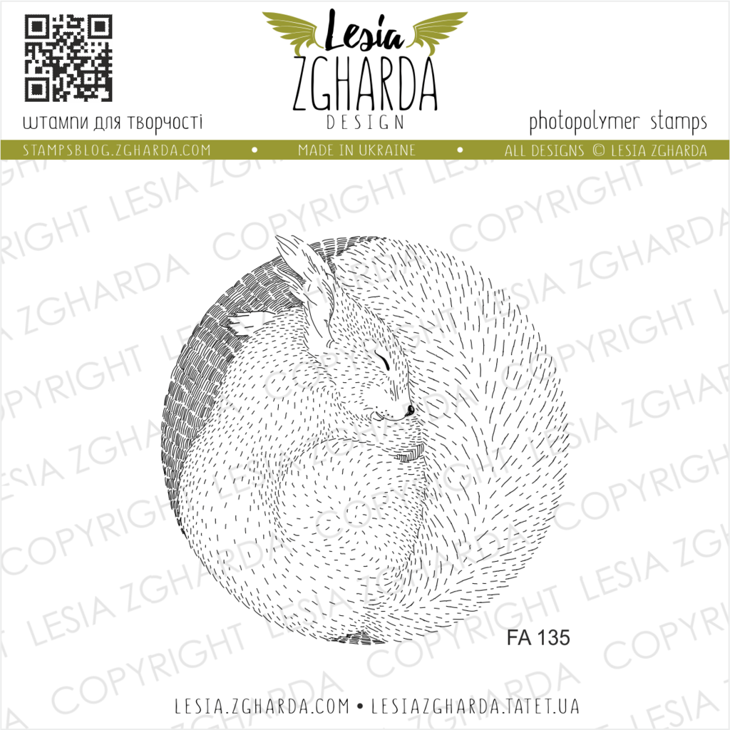Lesia Zgharda Stamps {FA135} Squirrel stamp. A lot of fauna stamps products, animal stamps, forest animals stamps, woodland stamps and others clear stamp you can find in the store lesia.zgharda.com Welcome!