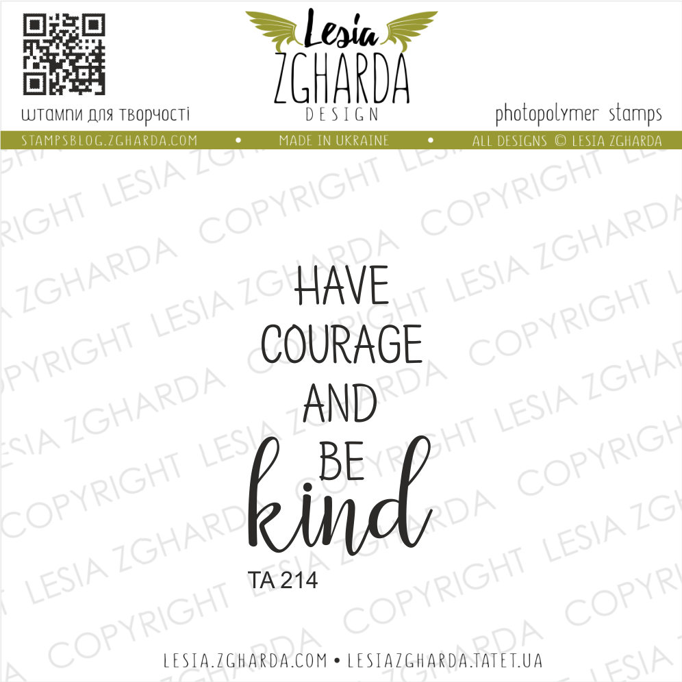 Image - Have courage and be kind sentiment stamp by Lesia Zgharda clear stamps. A lot of greetings sentiments for different occasions you can find in our store. Welcome!