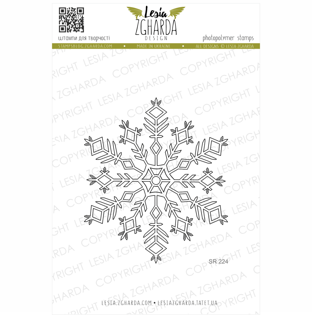 Lesia Zgharda Stamps {SR224} Snowflake stamp. A lot of cardmaking ideas stamping, christmas stamps, holiday stamps, snowflakes stampin, winter stamps ideas and others clear stamp you can find in the store lesia.zgharda.com Welcome!