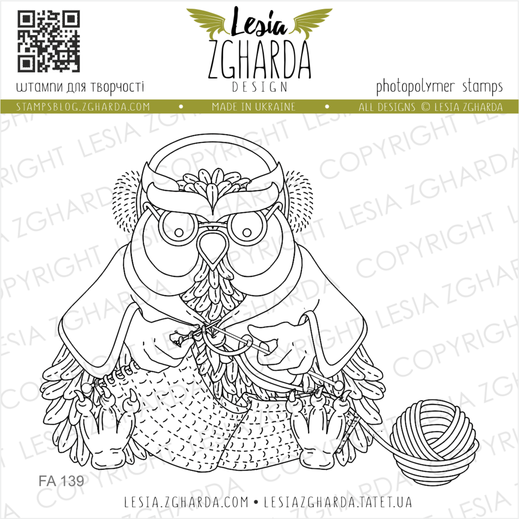 Lesia Zgharda Stamps {FA139} Owl stamp. A lot of fauna stamps products, animal stamps, owl stamps winter stamps and others clear stamp you can find in the store lesia.zgharda.com Welcome!