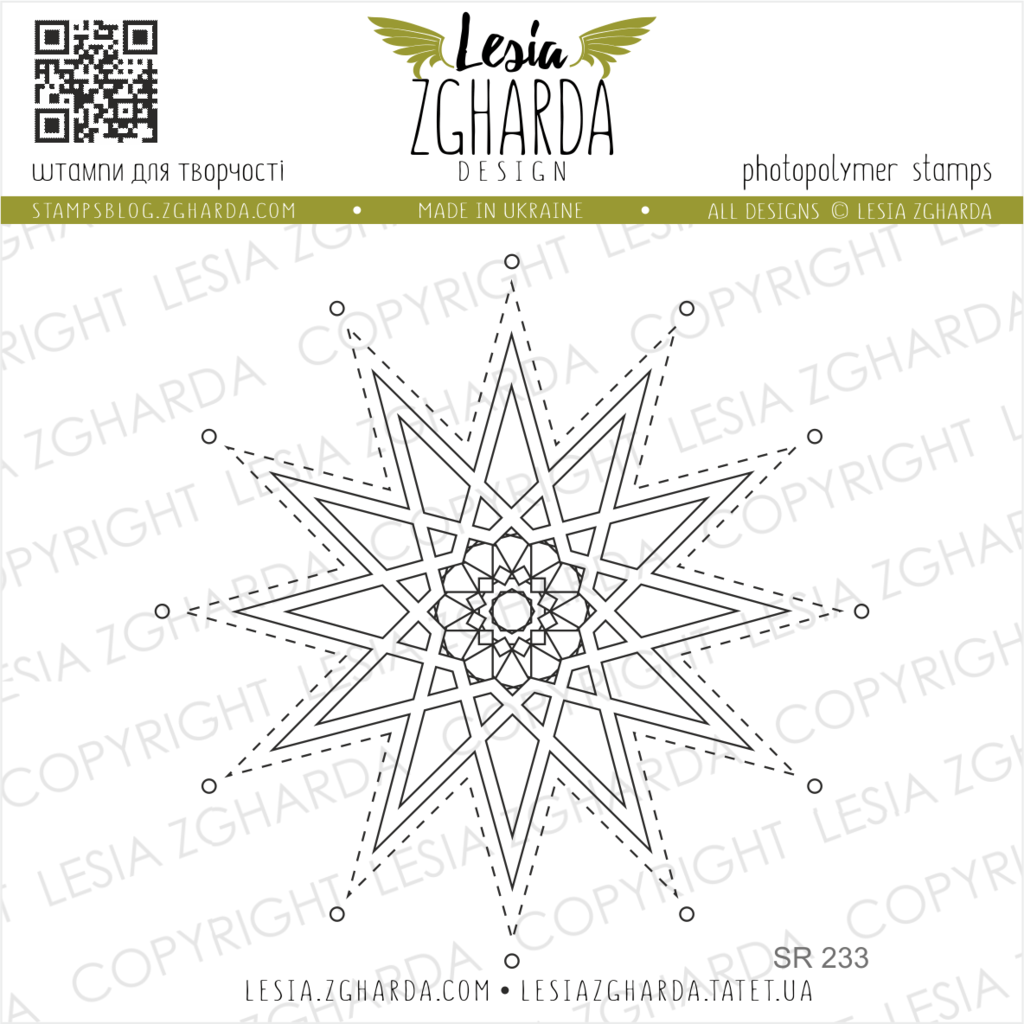 Lesia Zgharda Stamps {SR233} Snowflake stamp. A lot of christmas stamps, holidays stamps, merry christmas stamp, happy new year stamp, greetings stamps, winter stamps, cardmaking ideas stamping and others clear stamp you can find in the store lesia.zgharda.com Welcome!