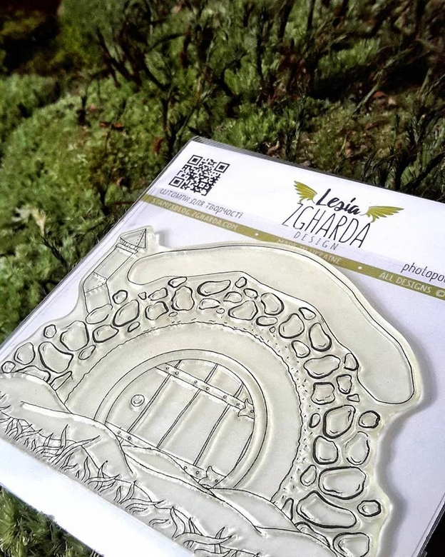 Forest cave stamp {FL295} | Lesia Zgharda Stamps