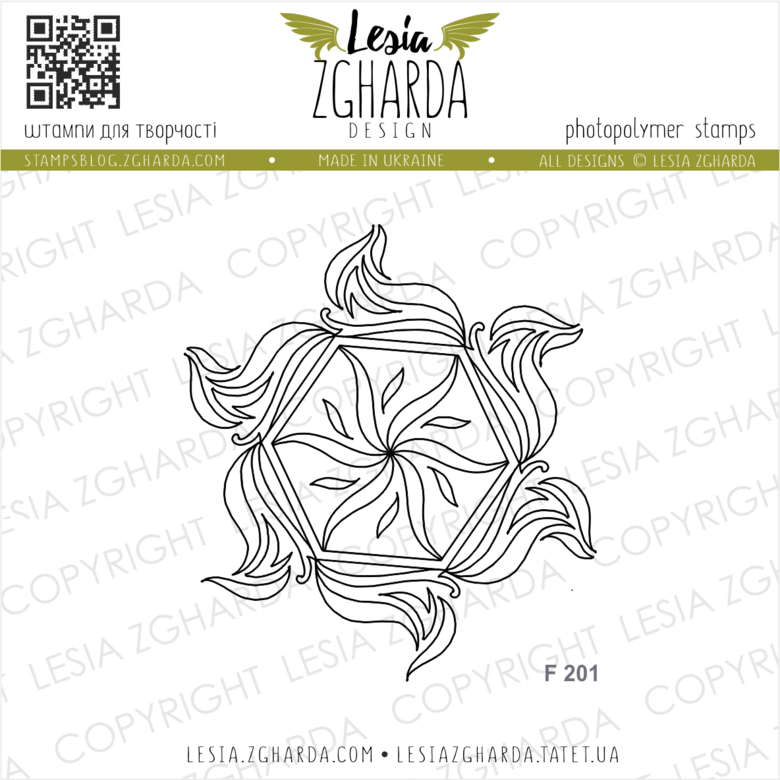 Lesia Zgharda Stamps {F201} Background stamps Marine geometric rosette. A lot of background stamps ideas, geometric stamp, triangle stamp, sea stamp and others clear stamp you can find in the store lesia.zgharda.com Welcome!