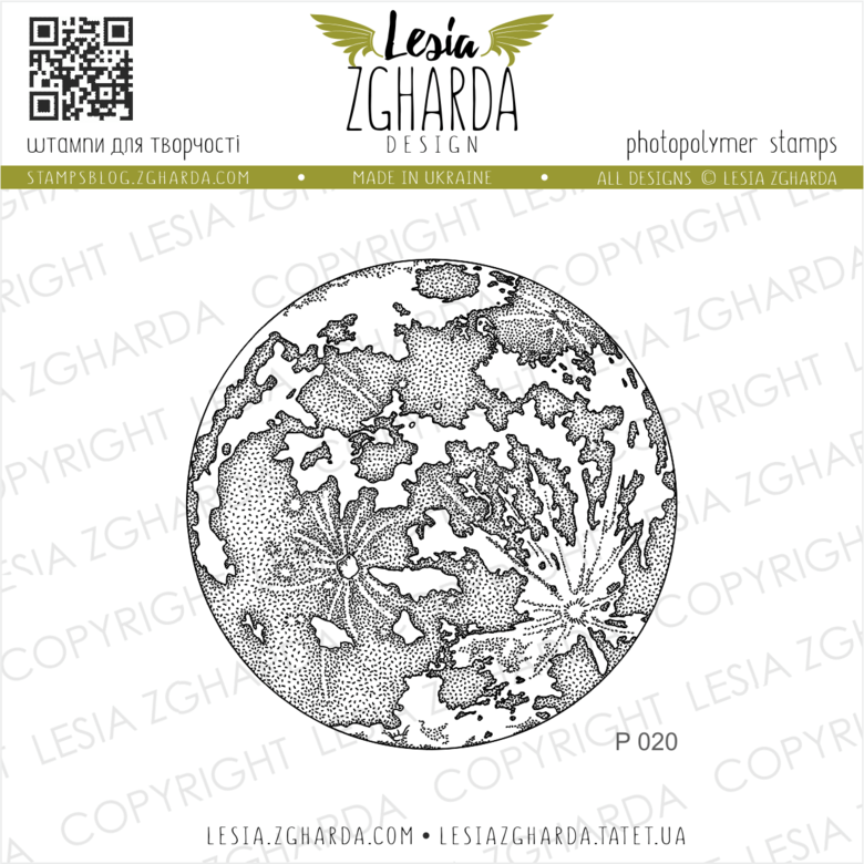Lesia Zgharda Stamps {P020} То the Moon stamp. A lot of the moon stamps, space stamps, love you to the moon and back stamp, star stamp, planet stamps, flower stamp set, and others clear stamp you can find in the store lesia.zgharda.com Welcome!