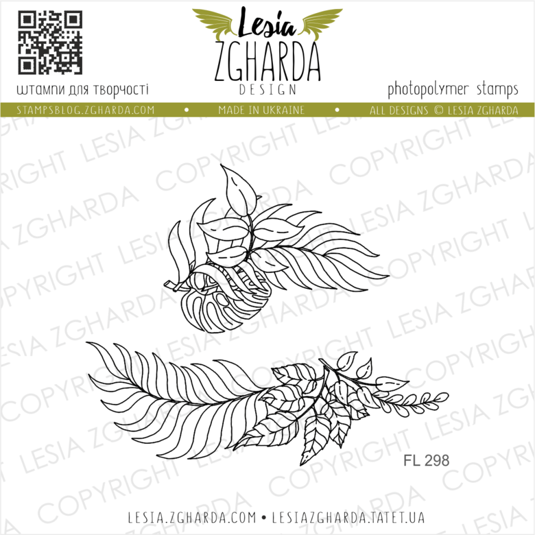 Lesia Zgharda Stamps {FL298} Branches with leaves | Stamp Set.  A lot of tropical leaf stamp, palm tree stamp, nature stamps products, leaf stamps, floral stamp, and others clear stamp you can find in the store lesia.zgharda.com Welcome!