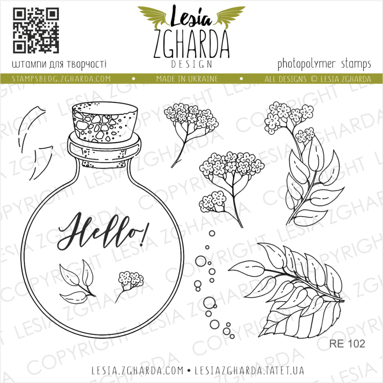 Lesia Zgharda Stamps {RE102} Jar and flowers | Stamp Set. A lot of the flower stamps, jar stamp, sentiment stamps, jar of love stamp set, leaf stamp, floral stamp ideas, and others clear stamp you can find in the store lesia.zgharda.com Welcome!