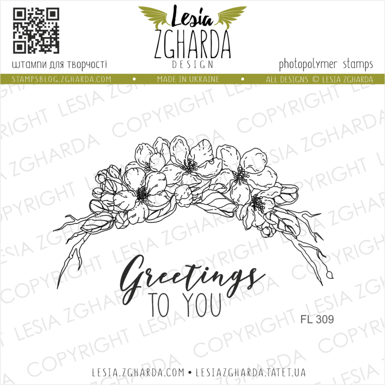 Lesia Zgharda Stamps {FL309} Stamp Set | Flowers branch with Greetings to you sentiment stamps. A lot of flower stamp, branch stamp, greetings stamps, lettering stamp, and others clear stamp you can find in the store lesia.zgharda.com Welcome!