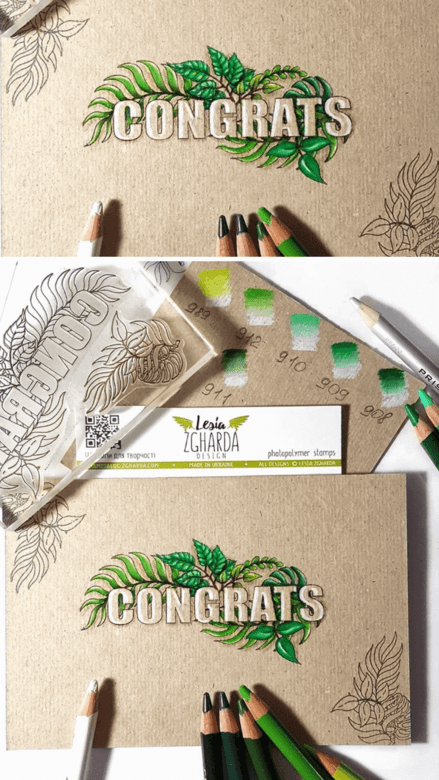 Congratulation card idea for birthday, wedding and other occasions. Coloring process with pencil | Lesia Zgharda clear stamps. More sentiment stamps, congratulations stamp, greetings stamps, and others you can find in our store. Welcome!