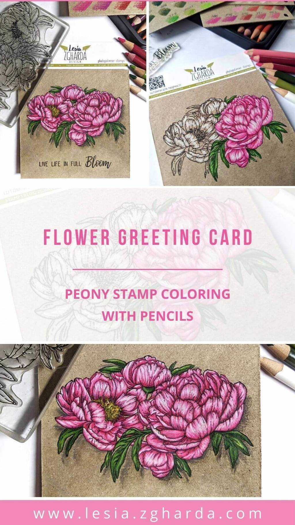Peony flower greeting card | Lesia Zgharda Stamps. Oh, that's a great idea for mother's day cards, love cards, birthday cards, wedding day cards, and handmade wedding invitations, and other handmade spring cards. Welcome!