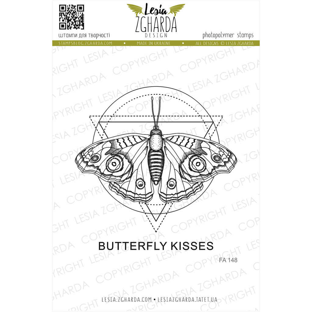 Butterfly on geometric background stamps | Lesia Zgharda Stamps
