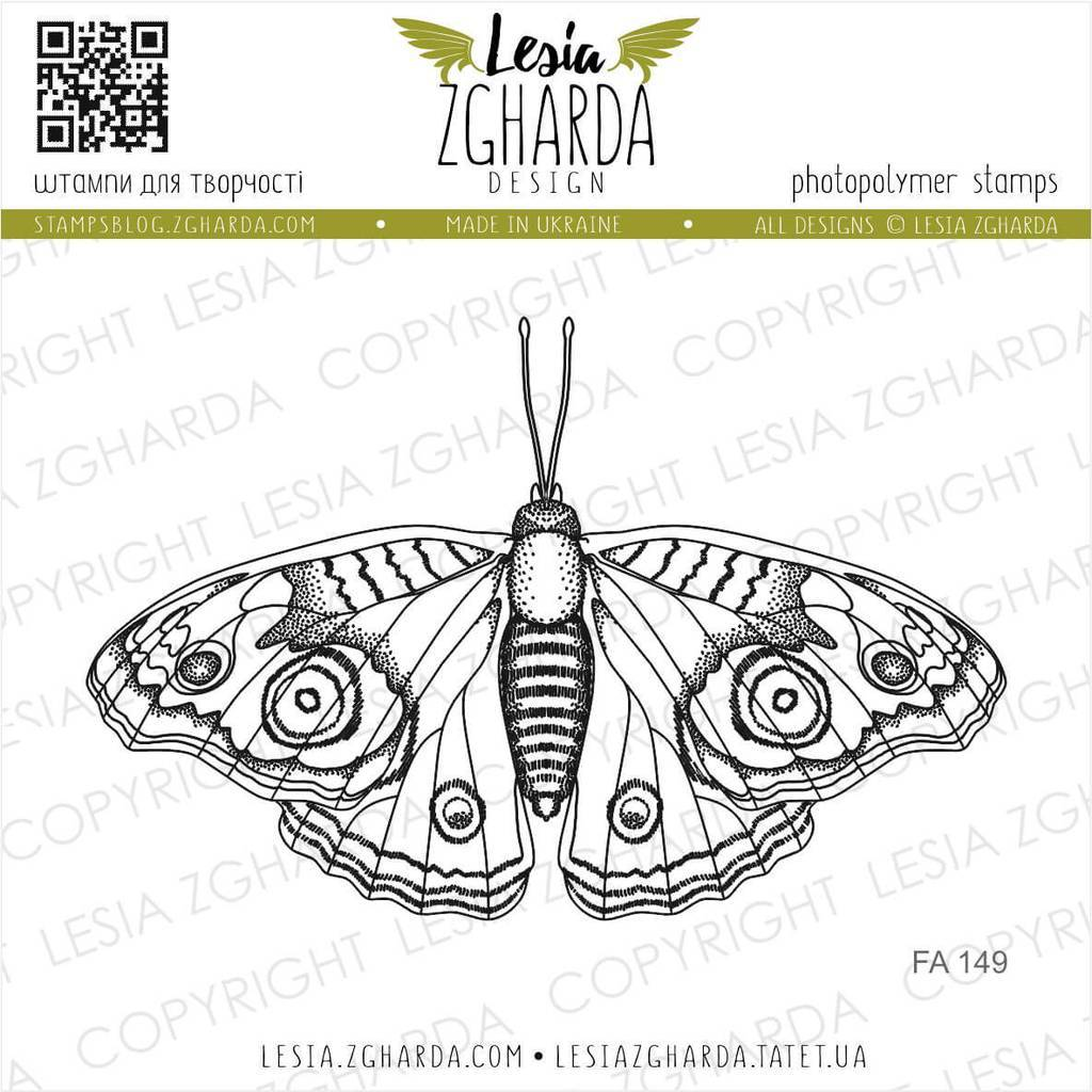 Butterfly stamp | Lesia Zgharda clear stamps