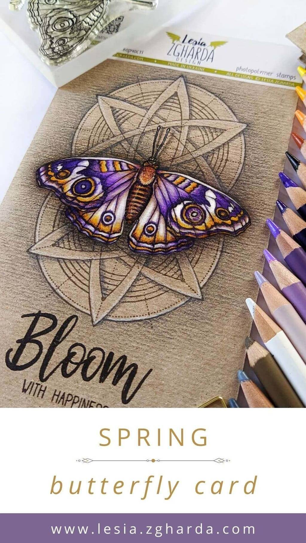 Spring butterfly card | Lesia Zgharda Stamps. The beautiful spring card to make with the butterfly stamp coloring with pencils, and geometric background stamp. End this card the sentiment stamps.