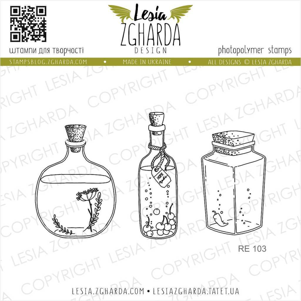 Jars stamp set | Lesia Zgharda clear stamps