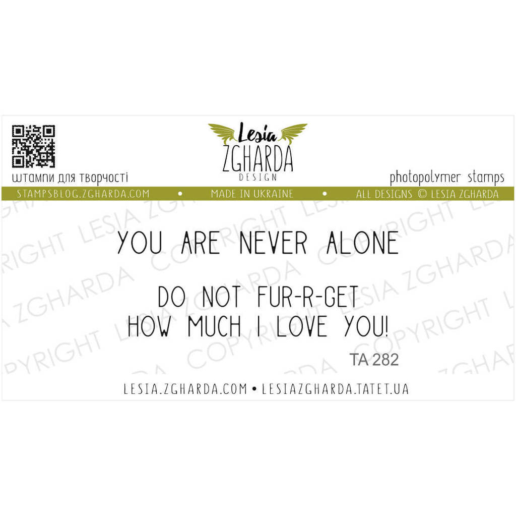 You are never alone | Lesia Zgharda Sentiment Stamps