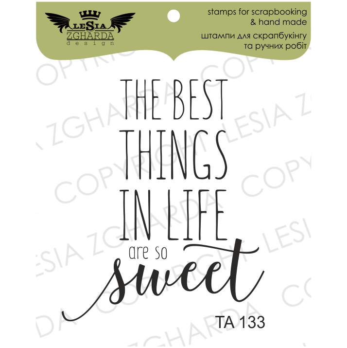 "{TA133} Stamp ""The best things"""