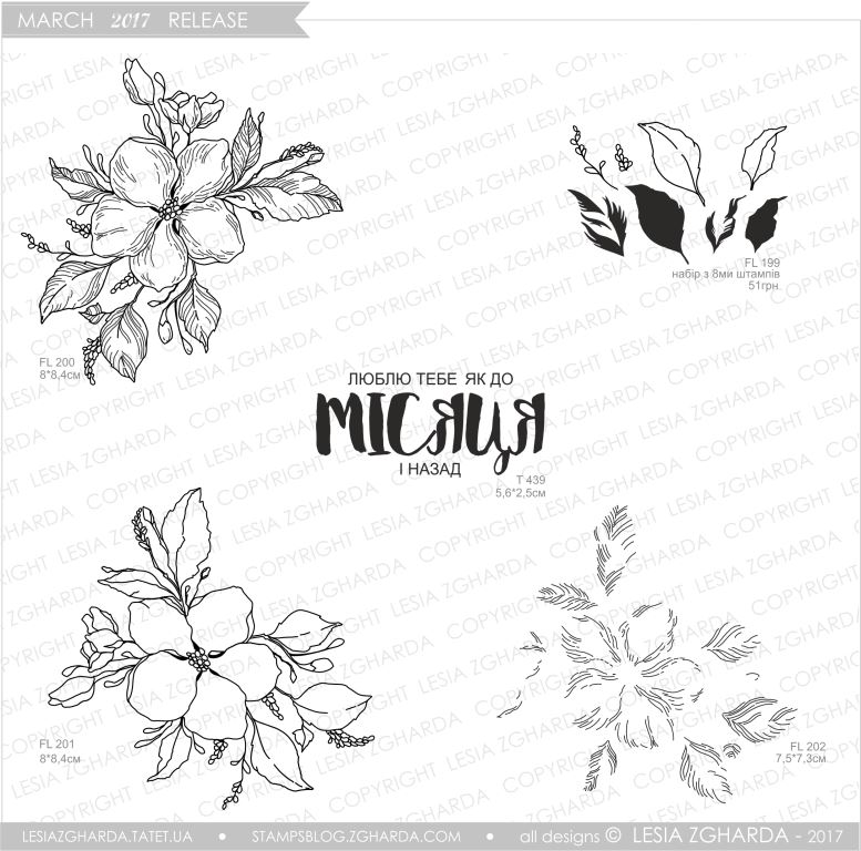"{FL199} Stamp Set ""Various the leaves"""