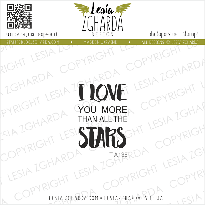 "{TA138} Stamp ""I LOVE you more then all the STARS"""