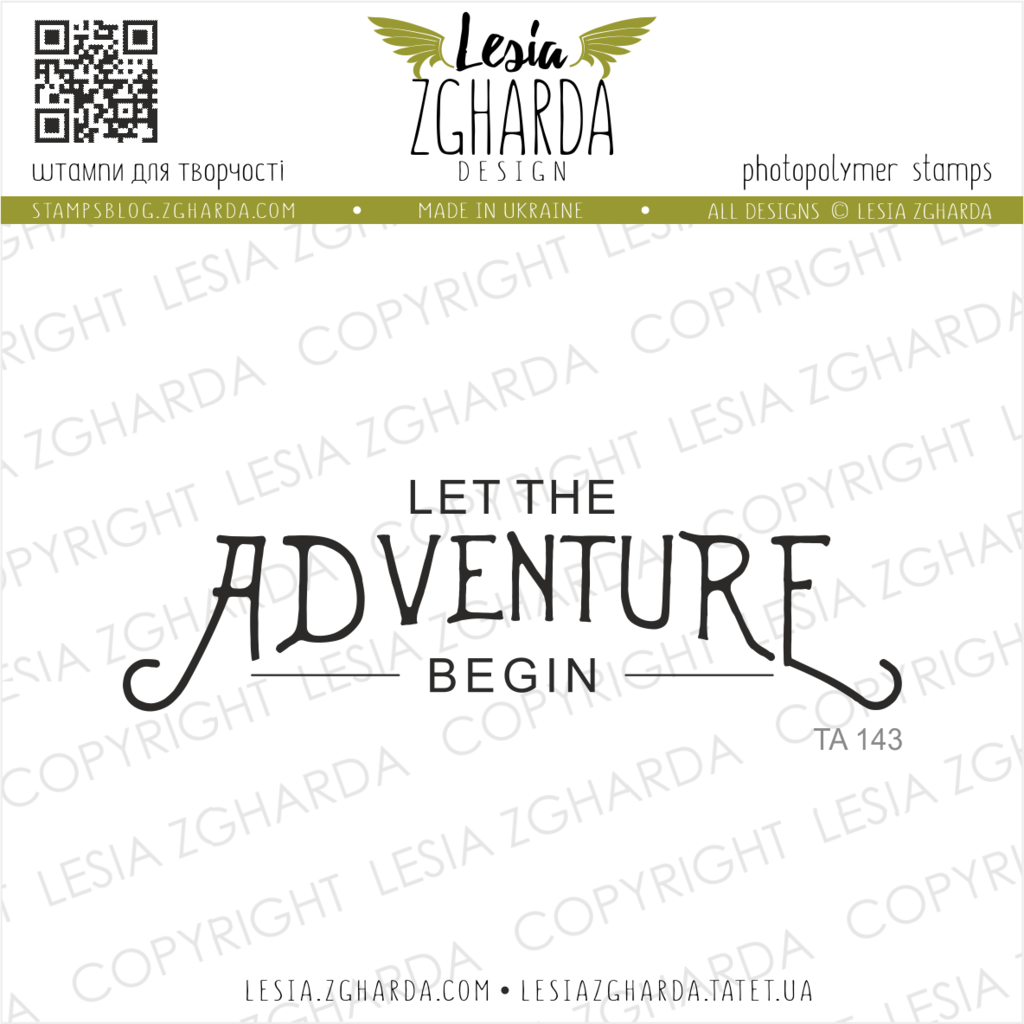 Let the adventure begin sentiment stamp image | Lesia Zgharda Clear Stamps