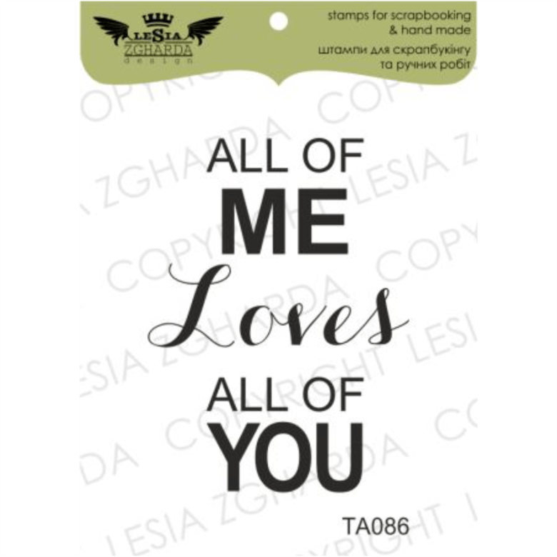 "{TA086} Stamp ""All of ME loves all of YOU"""