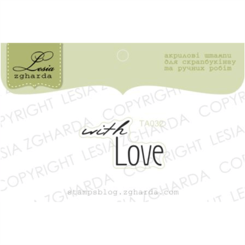 "{TA032} Stamp ""with LOVE"""
