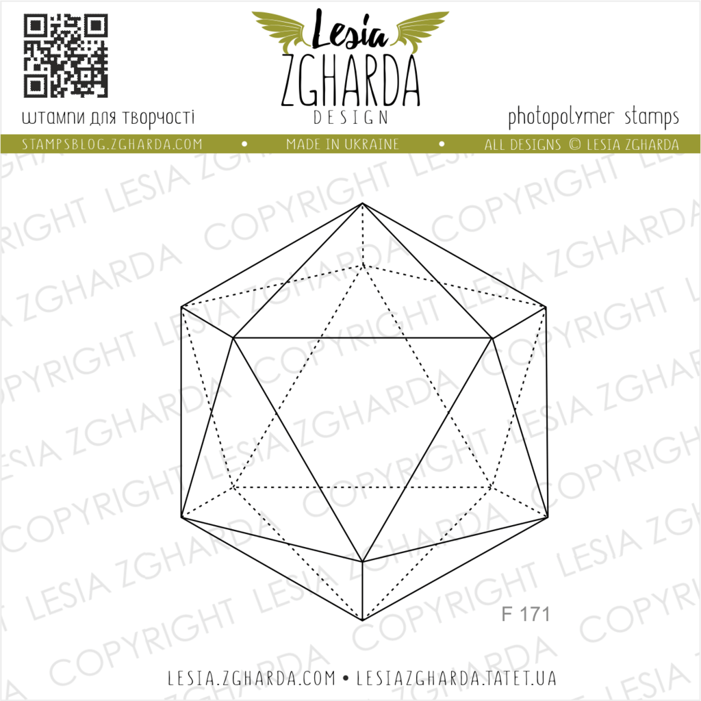 Image - Icosahedron geometric background stamp by Lesia Zgharda clear stamps. A lot of plaid background stamp for card making, large and small, geometric stamp, mandala, triangle stamps you can see in our store. Welcome!