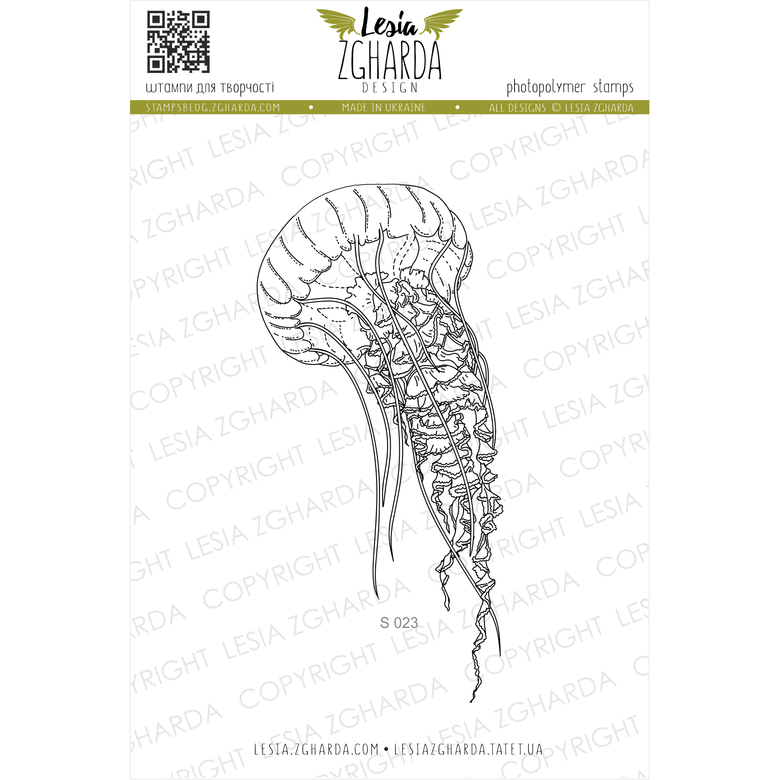 "{S023} Stamp ""Big Jellyfish"""