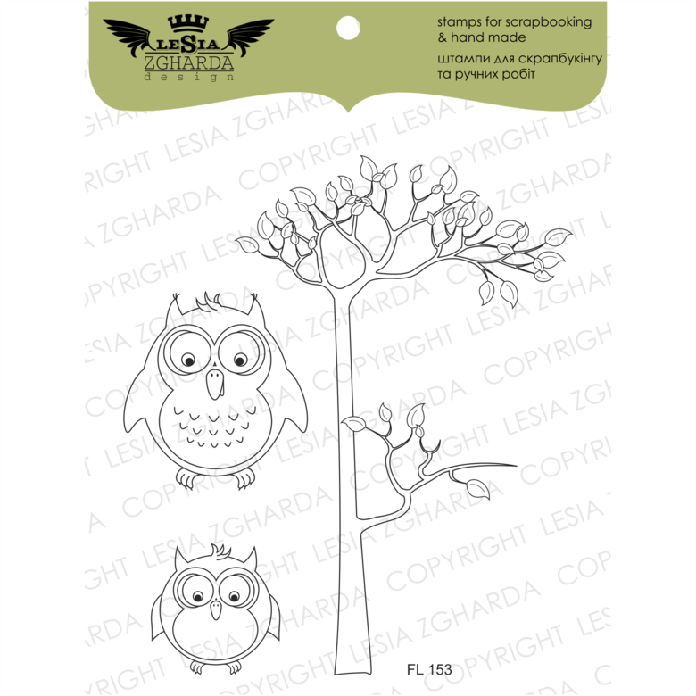 {FL153} Stamp Set ''Tree with owls''