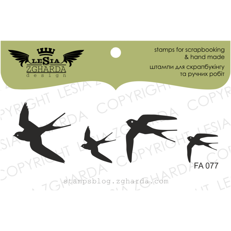 "{FA077} Stamp set ""Birds in flight"""