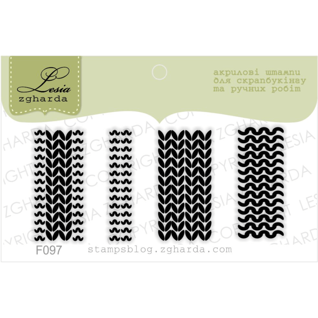 "{F097} Stamp Set ""Knitted (vertical)"""