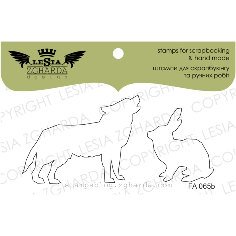 "{FA065b} Stamp Set ""Wolf and Rabbit (contour)"""