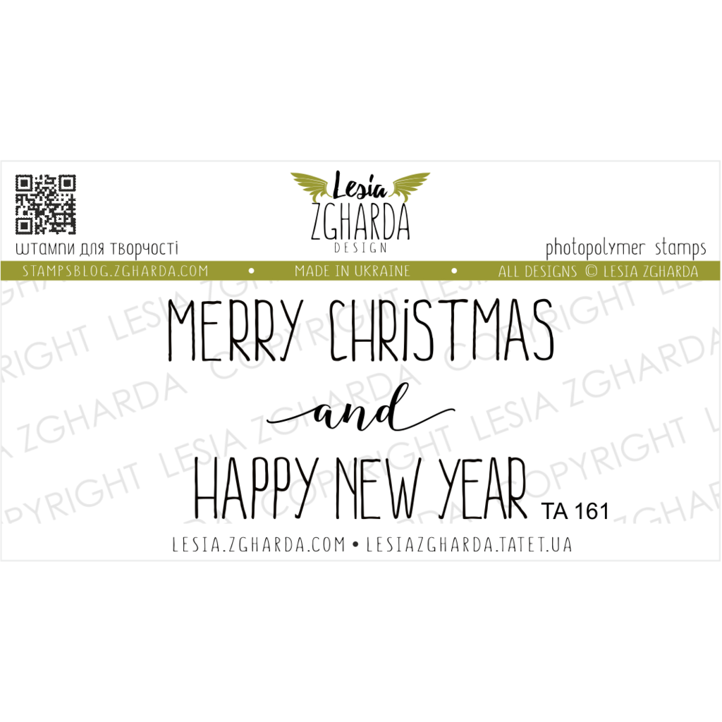 "{TA161} Stamp Set ""Merry Christmas and Happy New Year"""