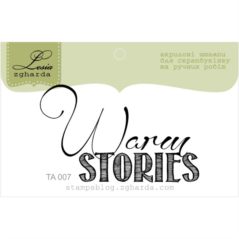 "{TA007} Stamp ""Warm STORIES"""