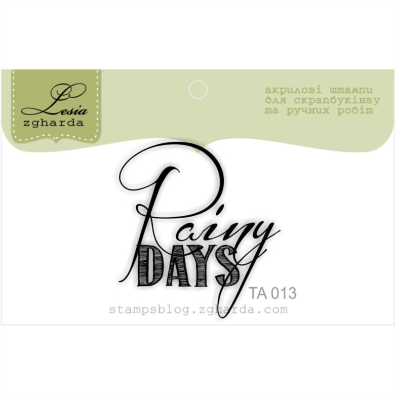 "{TA013} Stamp ""Rainy DAYS"""
