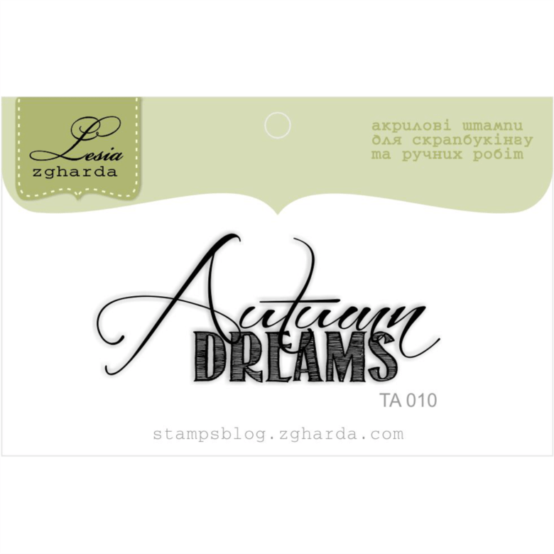 "{TA010} Stamp ""Autumn DREAMS"""