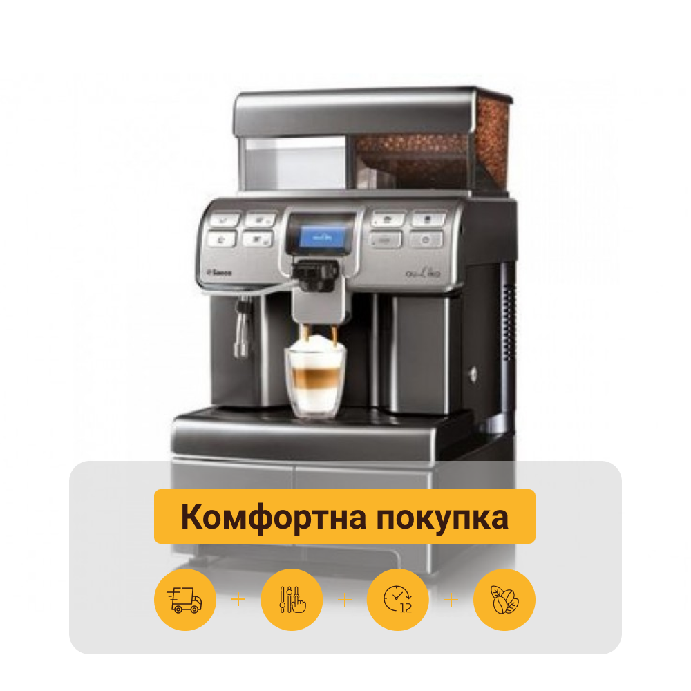 Кавоварка Saeco Aulika Top High Speed Cappuccino