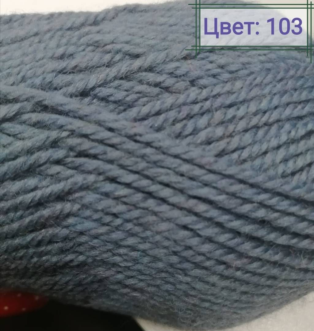 Шерсть Fibranatura Renew Wool Цвет 103
