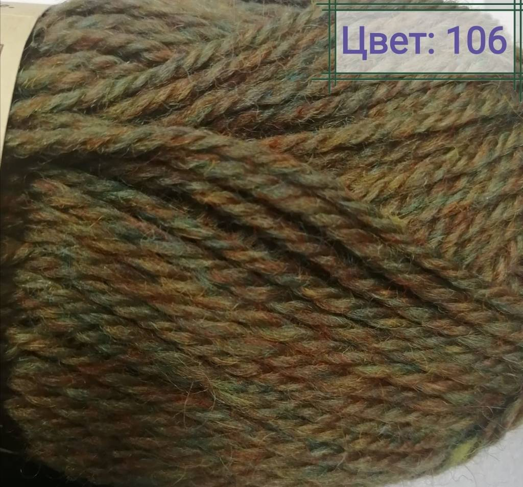 Шерсть Fibranatura Renew Wool Цвет 106