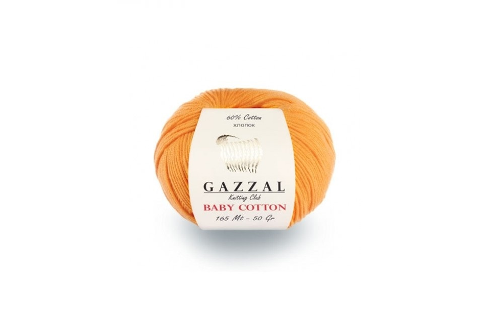 <b>Baby Cotton Gazzal</b>