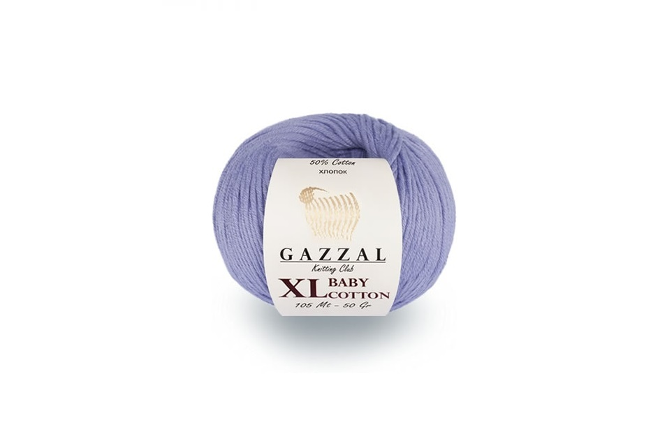<b>Baby Cotton XL Gazzal</b>