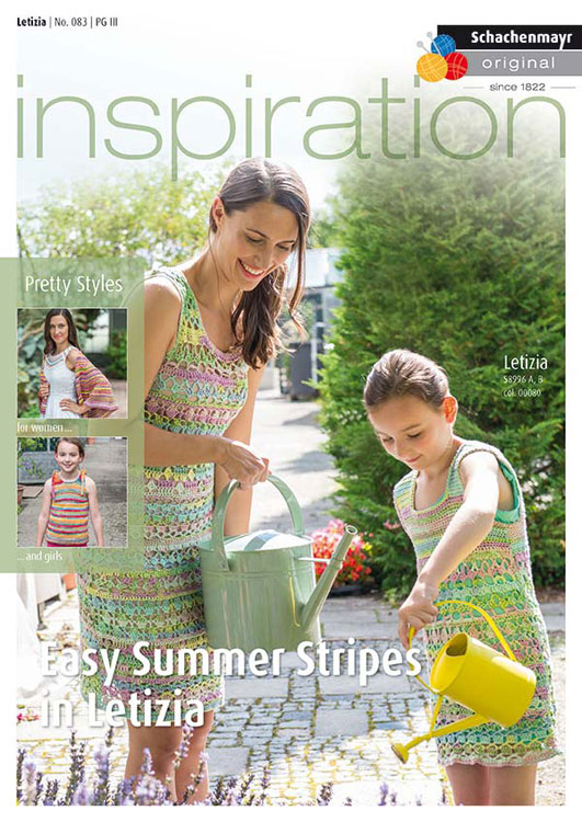 Журнал Inspiration 083 Easy Summer Stripes in Letizia