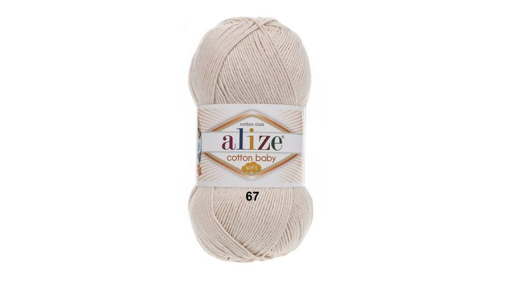 <b>Cotton Baby Soft Alize</b>