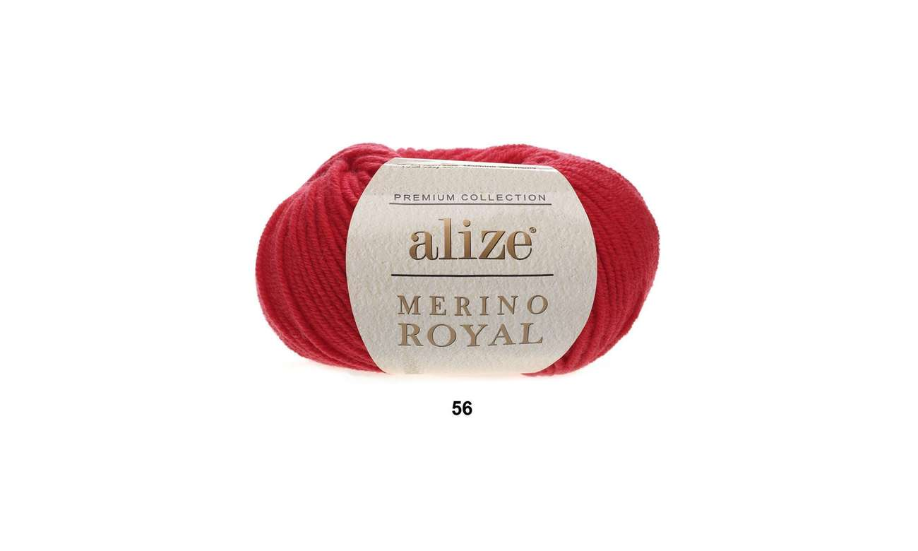 <b>Merino Royal Alize</b>