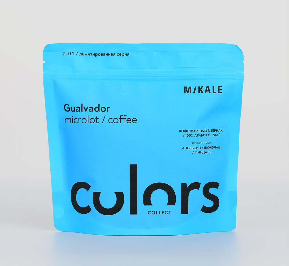 COLORS COFFEE Gualvador (200 г)