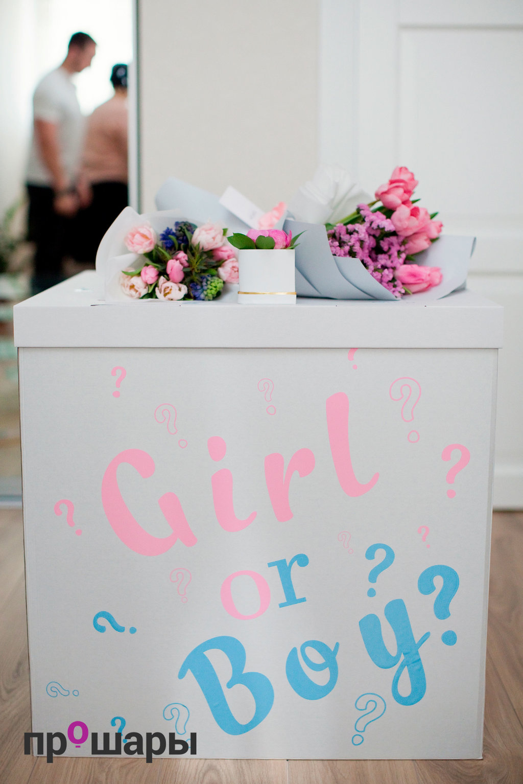 Коробка Gender reveal party